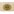 "L'Occitane Extra Gentle Verbena ""Verveine"" Soap with Shea  by L'Occitane"