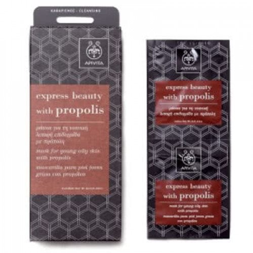APIVITA Express Beauty with Propolis Mask