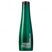 Shu Uemura Ultimate Remedy - Extreme Restoration Shampoo