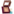 Benefit Hoola Bronzing Powder Mini 4g by undefined