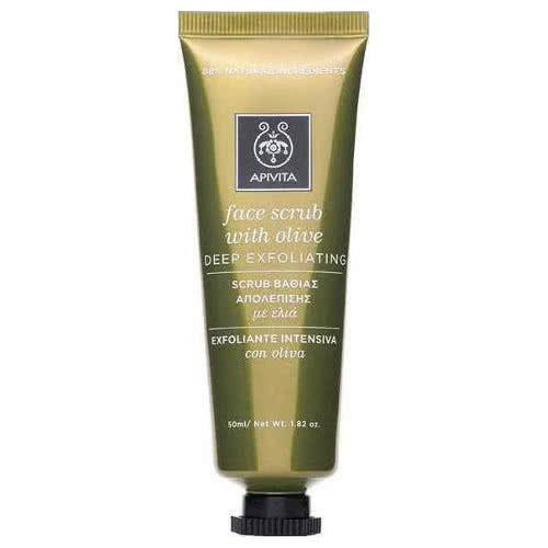APIVITA Cleansing Exfoliating Face Cream - Olive and Lavender by APIVITA
