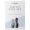 Lancôme Perfect Eyes Set - Genefique Light Pearl 20ml & Hypnose Doll Eyes