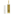 Alpha-H Liquid Gold Limited Edition Ornament by Alpha-H