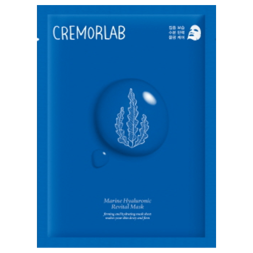 Cremorlab Marine Hyaluronic Revital Mask 5 Sheets