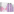 ALTERNA Hair Anti-Frizz Trio by Alterna Hair