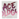 Aceology Firming Peptide Hydrogel Mask 4 Pack