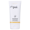 Pai Rosehip BioRegenerate Rapid Radiance Mask 75ml