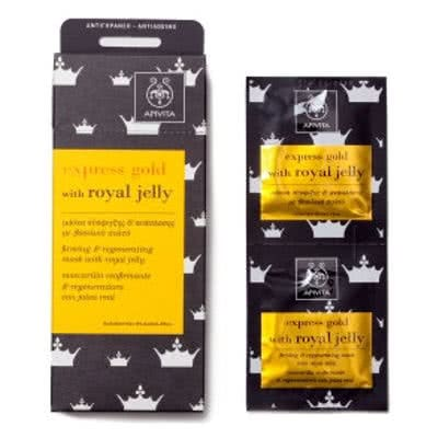 APIVITA Express Gold with Royal Jelly Mask by APIVITA