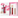 Jane Iredale Red Hot Lip Kit by Jane Iredale