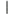 INIKA Vegan Setting Brush by Inika