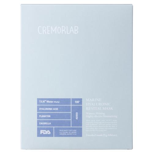 Cremorlab Marine Hyaluronic Revital Mask 5 Sheets