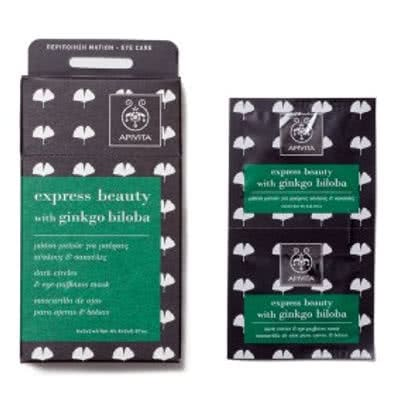 APIVITA Express Beauty with Gingko Biloba Eye by APIVITA