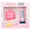 Coco & Eve / Sand & Sky A Match Made In Heaven