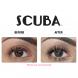 theBalm SCUBA Water Resistant Black Mascara