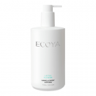 Ecoya Hand & Body Lotion -  Lotus Flower